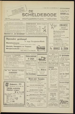 Scheldebode 1955-03-04
