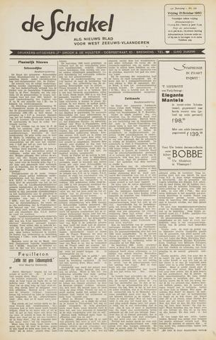 De Schakel 1960-10-21