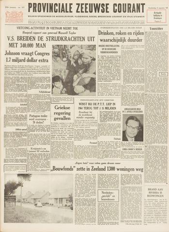 Provinciale Zeeuwse Courant 1965-08-05