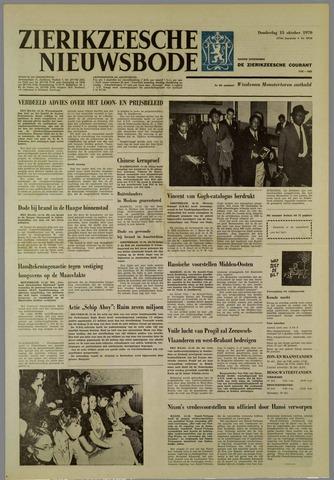 Zierikzeesche Nieuwsbode 1970-10-15