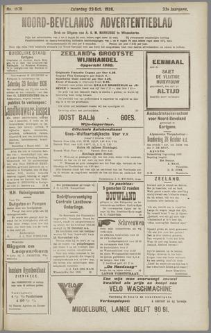 Noord-Bevelands Nieuws- en advertentieblad 1926-10-23