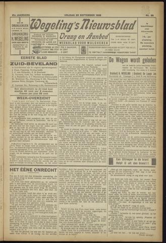 Zeeuwsch Nieuwsblad/Wegeling's Nieuwsblad 1925-09-25