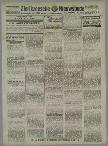 Zierikzeesche Nieuwsbode 1934-09-26