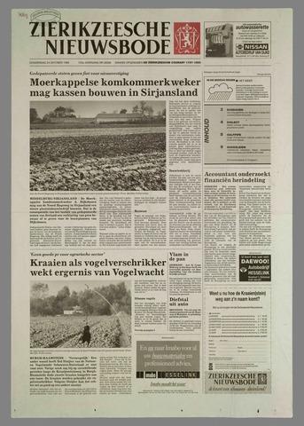 Zierikzeesche Nieuwsbode 1996-10-24