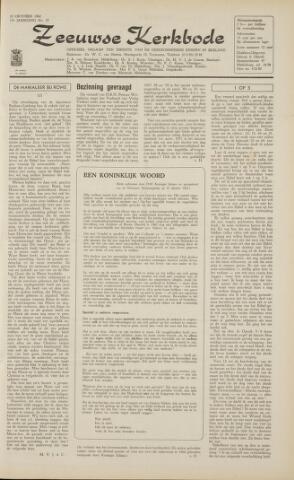 Zeeuwsche kerkbode, weekblad gewijd aan de belangen der gereformeerde kerken/ Zeeuwsch kerkblad 1962-10-12