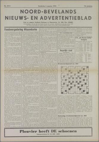 Noord-Bevelands Nieuws- en advertentieblad 1970-08-06