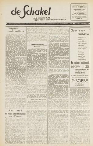 De Schakel 1959-10-23