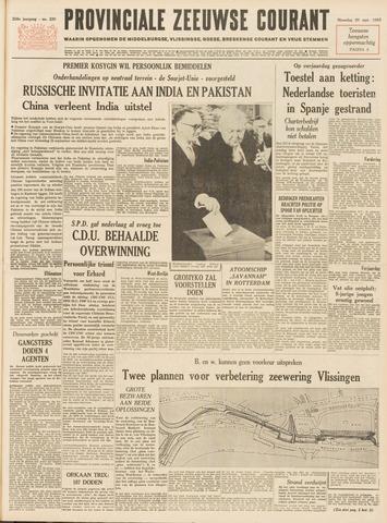 Provinciale Zeeuwse Courant 1965-09-20