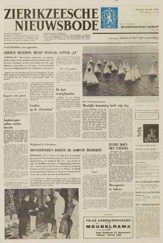 Zierikzeesche Nieuwsbode 1973-07-30
