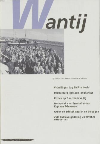 Wantij 1997-10-01