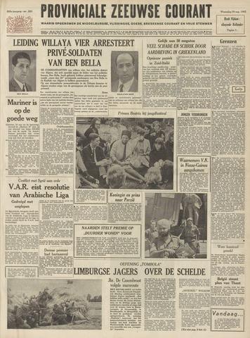 Provinciale Zeeuwse Courant 1962-08-29