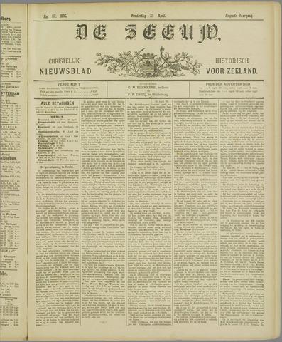 De Zeeuw. Christelijk-historisch nieuwsblad voor Zeeland 1895-04-25