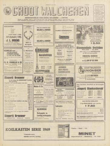 Groot Walcheren 1969-07-10