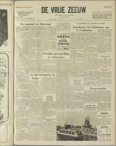 de Vrije Zeeuw 1960-08-25