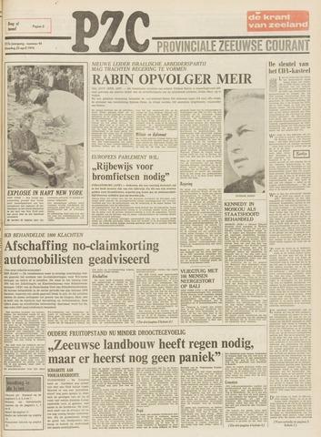 Provinciale Zeeuwse Courant 1974-04-23