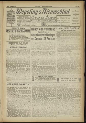 Zeeuwsch Nieuwsblad/Wegeling's Nieuwsblad 1925-08-07