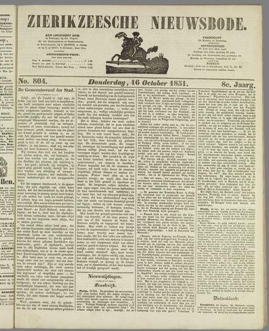 Zierikzeesche Nieuwsbode 1851-10-16