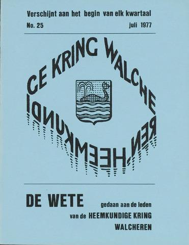 de Wete 1977-07-01