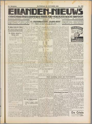 Eilanden-nieuws. Christelijk streekblad op gereformeerde grondslag 1938-10-29