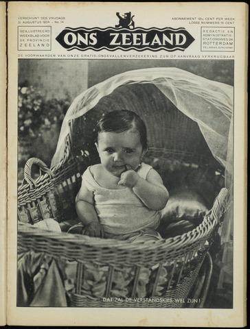 Ons Zeeland / Zeeuwsche editie 1934-08-31