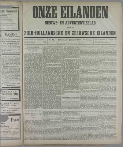 Onze Eilanden 1908-10-31