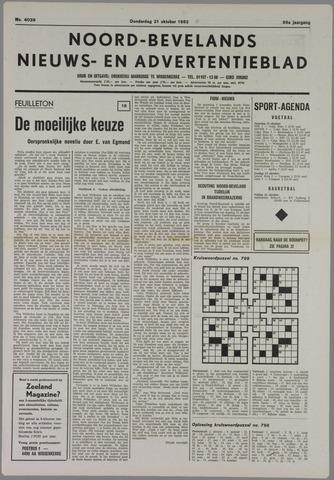 Noord-Bevelands Nieuws- en advertentieblad 1982-10-21