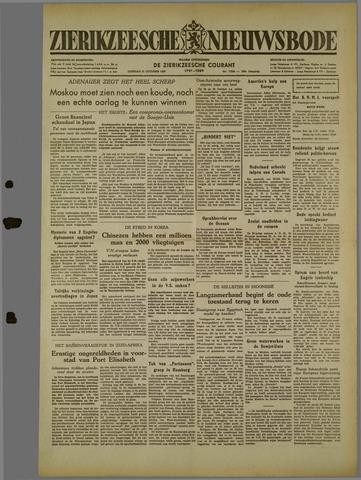 Zierikzeesche Nieuwsbode 1952-10-21
