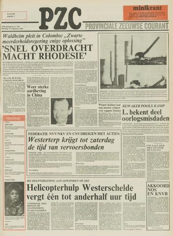 Provinciale Zeeuwse Courant 1976-08-17