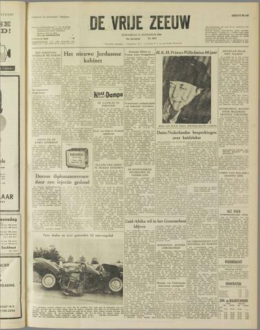 de Vrije Zeeuw 1960-08-31