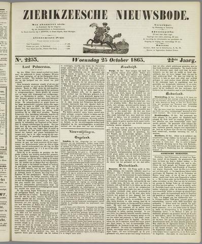 Zierikzeesche Nieuwsbode 1865-10-25