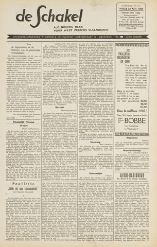 De Schakel 1960-04-22
