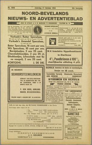 Noord-Bevelands Nieuws- en advertentieblad 1934-10-27