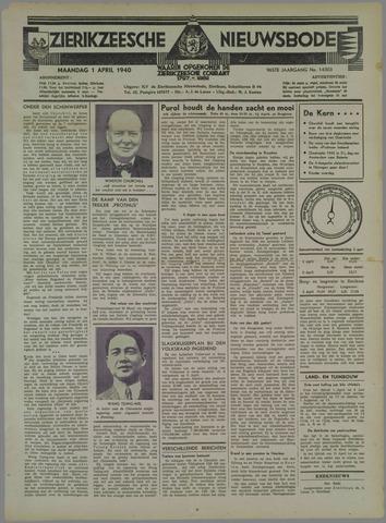 Zierikzeesche Nieuwsbode 1940-04-01
