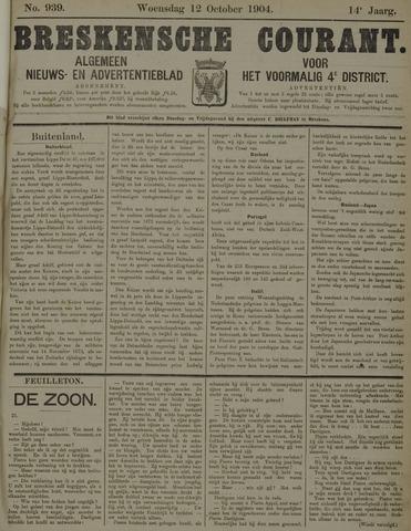 Breskensche Courant 1904-10-12