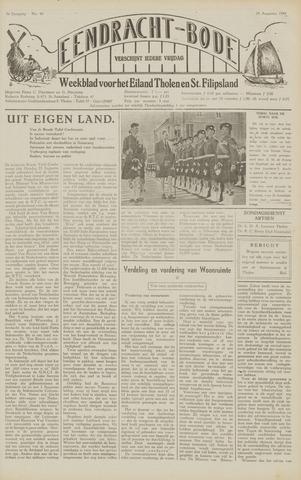 Eendrachtbode (1945-heden)/Mededeelingenblad voor het eiland Tholen (1944/45) 1949-08-19