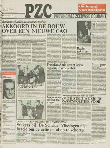 Provinciale Zeeuwse Courant 1977-02-24