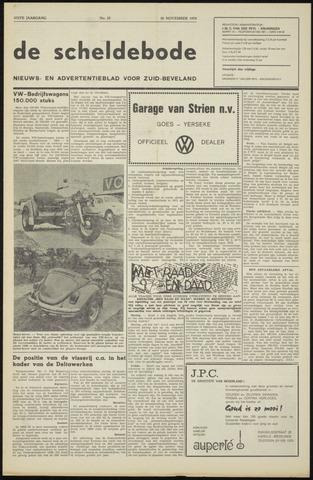 Scheldebode 1970-11-20