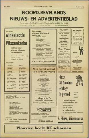 Noord-Bevelands Nieuws- en advertentieblad 1958-11-22