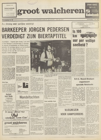 Groot Walcheren 1974-05-01