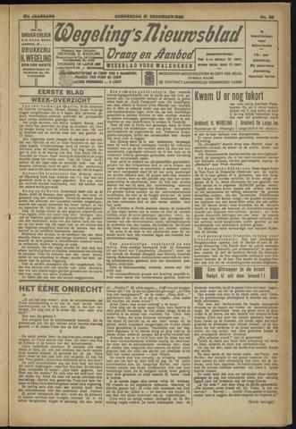 Zeeuwsch Nieuwsblad/Wegeling's Nieuwsblad 1925-12-31