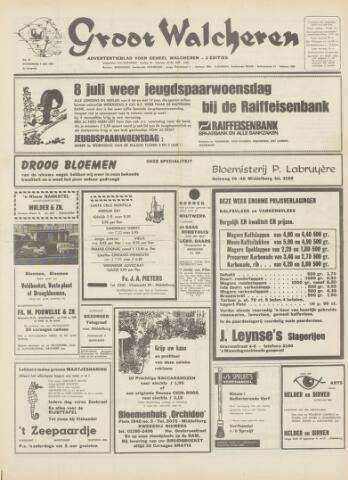 Groot Walcheren 1970-07-09