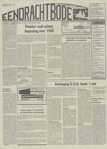 Eendrachtbode (1945-heden)/Mededeelingenblad voor het eiland Tholen (1944/45) 1979-11-01