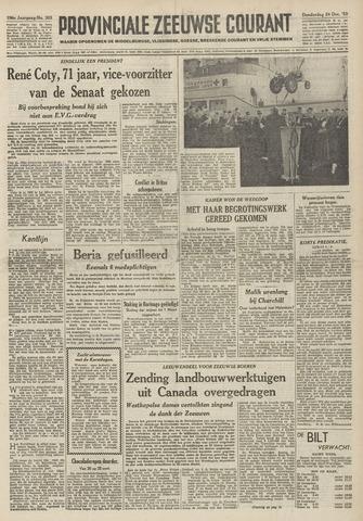 Provinciale Zeeuwse Courant 1953-12-24