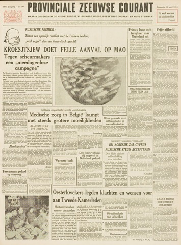 Provinciale Zeeuwse Courant 1964-04-16