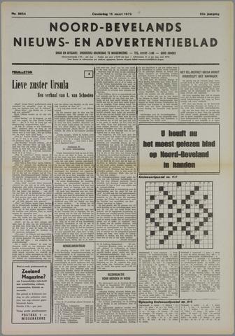 Noord-Bevelands Nieuws- en advertentieblad 1979-03-15