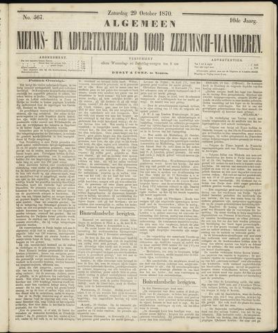 Ter Neuzensche Courant. Algemeen Nieuws- en Advertentieblad voor Zeeuwsch-Vlaanderen / Neuzensche Courant ... (idem) / (Algemeen) nieuws en advertentieblad voor Zeeuwsch-Vlaanderen 1870-10-29