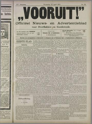 """""""Vooruit!""""Officieel Nieuws- en Advertentieblad voor Overflakkee en Goedereede 1911-04-19"""