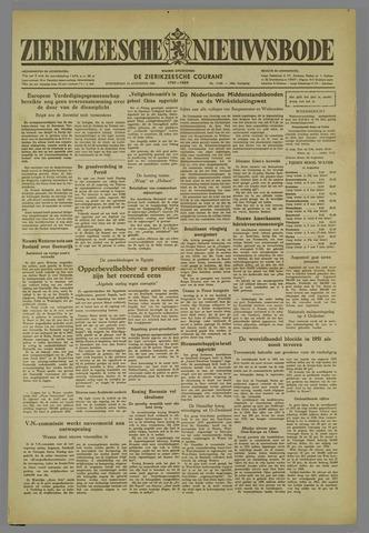 Zierikzeesche Nieuwsbode 1952-08-14