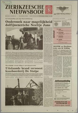 Zierikzeesche Nieuwsbode 1994-10-17