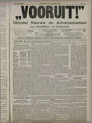 """""""Vooruit!""""Officieel Nieuws- en Advertentieblad voor Overflakkee en Goedereede 1916-08-23"""